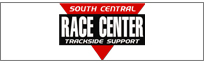 South Central Race Center Internal Banner